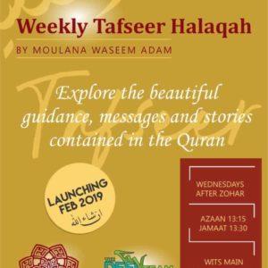 Weekly Tafseer Halaqah