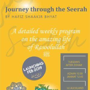 Journey through the Seerah